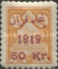 [Stamps of 1891 Surcharged, Typ ASB7]