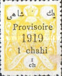 [Not Issued Stamps Overprinted, Typ ASJ]