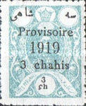 [Not Issued Stamps Overprinted, Typ ASJ1]