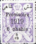 [Not Issued Stamps Overprinted, Typ ASJ3]