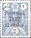[Not Issued Stamps Overprinted, Typ ASJ4]