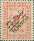 [Stamps of 1915 Overprinted