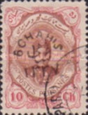 [Stamps of 1911 Surcharged, Typ ASY2]
