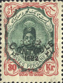 [Stamps of 1911 Overprinted