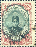 [Stamps of