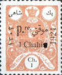 [Not Issued Stamps Overprinted, Typ ATW]