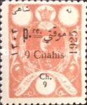 [Not Issued Stamps Overprinted, Typ ATX3]