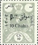 [Not Issued Stamps Overprinted, Typ ATX4]
