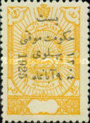 [Revenue Stamps Overprinted, Typ ATY1]