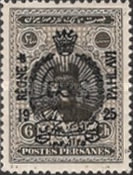 [Stamps of 1924 Overprinted