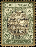 [Stamps of 1909 Overprinted