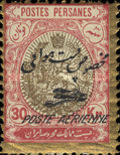 [Airmail - Stamps of 1909 Overprinted, Typ AVK]