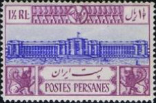 [The 10th Anniversary of the Seizure of Power by Reza Shah Pahlavi -  Rebuilding the Country, Typ AWH]