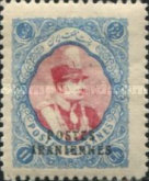 [Stamps of 1931 Overprinted