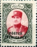 [Stamps of 1933 Overprinted