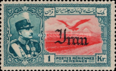 [Stamps of 1930 Overprinted
