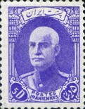 [Reza Shah Pahlavi - See Also 1938 Issue, Typ AXW]