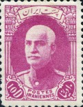 [Reza Shah Pahlavi - See Also 1938 Issue, Typ AXW1]