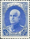 [Reza Shah Pahlavi - See Also 1938 Issue, Typ AXW2]