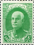 [Reza Shah Pahlavi - See Also 1938 Issue, Typ AXW3]