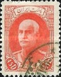 [Reza Shah Pahlavi - See Also 1938 Issue, Typ AXW4]