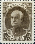 [Reza Shah Pahlavi - See Also 1938 Issue, Typ AXW5]