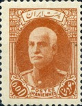 [Reza Shah Pahlavi - See Also 1938 Issue, Typ AXW6]