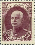 [Reza Shah Pahlavi - See Also 1938 Issue, Typ AXW7]