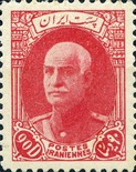 [Reza Shah Pahlavi - See Also 1938 Issue, Typ AXW8]
