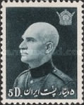 [The 60th Anniversary of the Birth of Reza Shah Pahlavi, 1878-1941, Typ AXY]