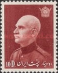 [The 60th Anniversary of the Birth of Reza Shah Pahlavi, 1878-1941, Typ AXY1]