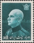 [The 60th Anniversary of the Birth of Reza Shah Pahlavi, 1878-1941, Typ AXY2]