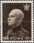 [The 60th Anniversary of the Birth of Reza Shah Pahlavi, 1878-1941, Typ AXY3]