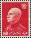 [The 60th Anniversary of the Birth of Reza Shah Pahlavi, 1878-1941, Typ AXY4]