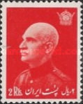 [The 60th Anniversary of the Birth of Reza Shah Pahlavi, 1878-1941, Typ AXY7]