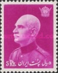[The 60th Anniversary of the Birth of Reza Shah Pahlavi, 1878-1941, Typ AXY8]