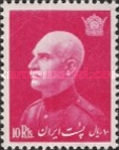 [The 60th Anniversary of the Birth of Reza Shah Pahlavi, 1878-1941, Typ AXY9]
