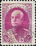 [The 60th Anniversary of the Birth of Reza Shah Pahlavi, 1878-1941 - Without French Inscription, Typ AXZ1]