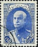 [The 60th Anniversary of the Birth of Reza Shah Pahlavi, 1878-1941 - Without French Inscription, Typ AXZ2]