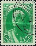 [The 60th Anniversary of the Birth of Reza Shah Pahlavi, 1878-1941 - Without French Inscription, Typ AXZ3]