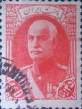 [The 60th Anniversary of the Birth of Reza Shah Pahlavi, 1878-1941 - Without French Inscription, Typ AXZ4]