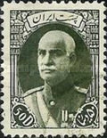 [The 60th Anniversary of the Birth of Reza Shah Pahlavi, 1878-1941 - Without French Inscription, Typ AXZ5]