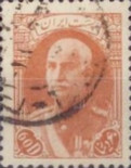[The 60th Anniversary of the Birth of Reza Shah Pahlavi, 1878-1941 - Without French Inscription, Typ AXZ6]