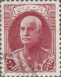 [The 60th Anniversary of the Birth of Reza Shah Pahlavi, 1878-1941 - Without French Inscription, Typ AXZ7]