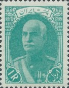 [The 60th Anniversary of the Birth of Reza Shah Pahlavi, 1878-1941 - Without French Inscription, Typ AYA]