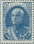 [The 60th Anniversary of the Birth of Reza Shah Pahlavi, 1878-1941 - Without French Inscription, Typ AYA1]