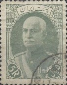 [The 60th Anniversary of the Birth of Reza Shah Pahlavi, 1878-1941 - Without French Inscription, Typ AYA4]