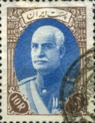 [The 60th Anniversary of the Birth of Reza Shah Pahlavi, 1878-1941 - Without French Inscription, Typ AYA5]