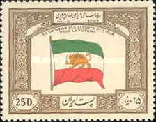 [Persian WWII Participation, Typ AYQ]