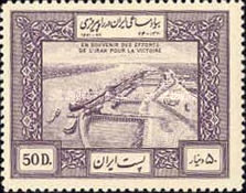 [Persian WWII Participation, type AYR]